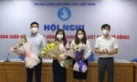ベトナム学生協会中央執行委員会の第5回総会