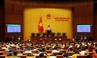 国会、新任期の政府構造に関する決議を採択