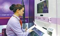 銀行の活動を円滑化させるためのデジタル化