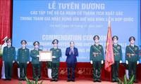 国連平和維持活動に立派な成績を挙げた個人と団体を表彰