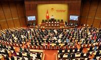第15期国会第2回会議始まる