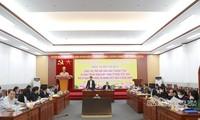 国外在留ベトナム人担当委員会のホームページが開設