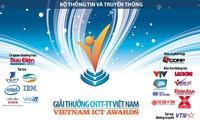 Penghargaan terhadap penerapan teknologi informasi di lembaga negara