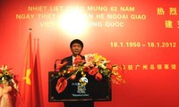 胡志明市友好组织联合会举行越中建交62周年见面会