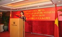 越南驻中国香港与澳门总领事馆举行仪式,纪念越中建交62周年