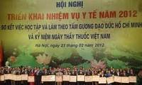 河内市纪念越南医生节