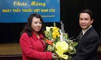 越南卫生部举行艺术交流会,庆祝越南医生节