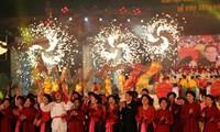 富寿省春歌与民歌节开幕