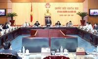 越南国会常委会第7次会议开幕