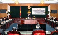 加强越南祖国阵线与民族委员会的工作配合