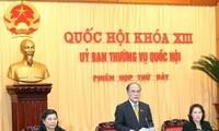 13届国会常委会8次会议开幕