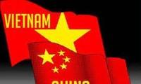 越中举行北部湾湾口外海域工作组第一轮磋商