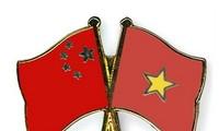 中国驻胡志明市总领事馆举行慈善拍卖