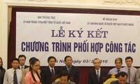 本台与越南祖国阵线中央委员会签署工作协调配合协议
