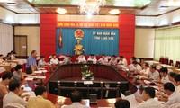 西北部指导委员会举行今年上半年工作小结会议