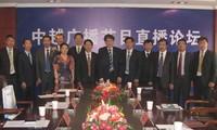 越南之声广播电台与中国云南省人民广播电台加强合作