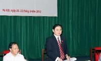 越南国会科技与环境委员会召开第四次会议