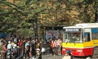 加强越南空气质量管理