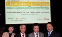 吴宝珠教授在加拿大获得表彰