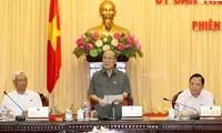 越南国会常务委员会第12次会议闭幕