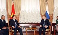 越俄政府间合作委员会第15次会议开幕