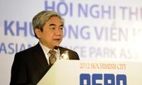 亚洲科技园协会第16届年会在胡志明市举行