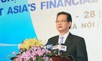 东亚金融稳定国际会议开幕