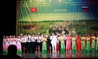 """越南人民军建军节和""""空中奠边府大捷""""40周年纪念活动在俄罗斯举行"""