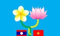 越南一向把加强越老全面合作放在最高优先地位