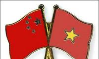 越中两国领导人互致贺电庆祝两国建交63周年