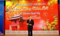 越南驻老挝大使馆举行迎春活动