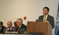 越南出席在瑞士举行的裁军会议