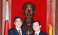 """""""日本与亚洲经济""""学术研讨会在河内举行"""