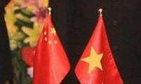 越南领导人向中国领导人致贺电
