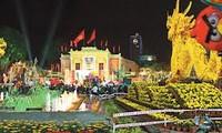 越南欢迎您