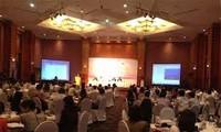 越南与国际劳工组织启动劳动关系项目