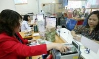 处理坏账及成立资产管理公司方案获得批准