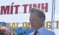 2013年越南海洋海岛周集会在河静省举行