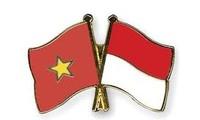 张晋创对印度尼西亚进行国事访问