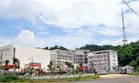 越南北部地区最先进的广播电视节目录制中心投入运行