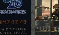 韩朝敲定重启开城工业区的谈判时间