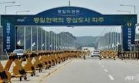 韩国敦促朝鲜恢复开城工业园区会谈