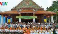 越南举行盂兰节纪念活动