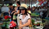 越南8月消费物价指数回升