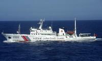 中国三艘海警船进入中日争议海域