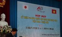 越南举行越日建交四十周年纪念活动