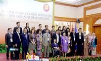 越南出席第8次东盟社会福利与发展部长会议