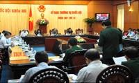越南国会常委会第21次会议讨论信任调查结果报告及国会六次会议筹备情况