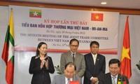加强对缅甸、印度尼西亚投资