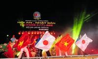 面向亚洲和平与繁荣的越日关系